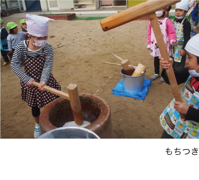 12gatsu_sp02