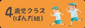 button4class-sp